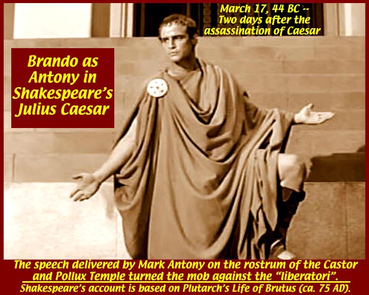 an analysis of mark antony in the play the tragedy of julius caesar Mark antony's speech analysis - julius caesar by shakespeare mark antony's speech, julius caesar this text is an excerpt from a play by shakespeare, julius.
