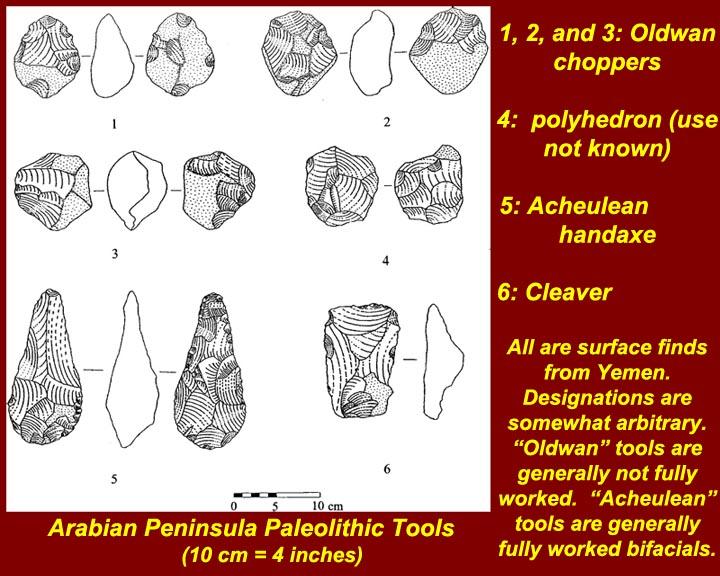 http://www.mmdtkw.org/CRUS0105-ArabPeninsulaPaleolithicTools.jpg