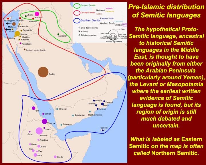 http://www.mmdtkw.org/CRUS0108-Pre-IslamicSemiticLanguages.jpg