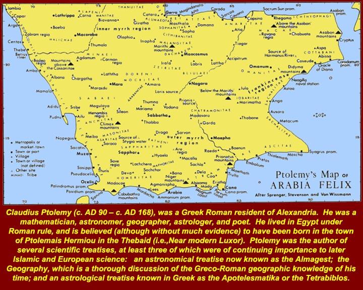 http://www.mmdtkw.org/CRUS0111-PtolemeyArabiaFelixMap.jpg
