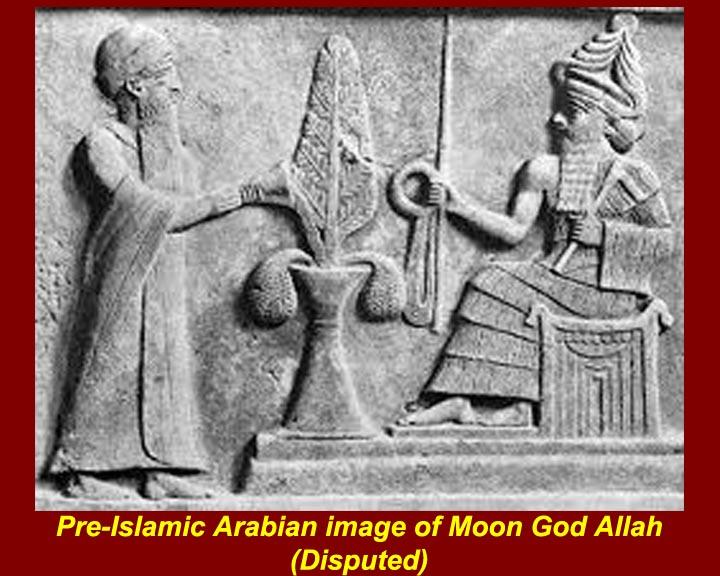 http://www.mmdtkw.org/CRUS0115-Pre-IslamicAllah1.jpg