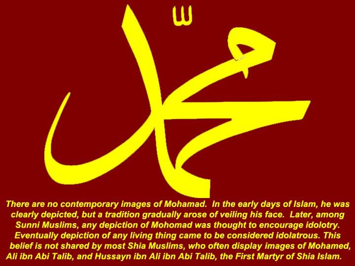 http://www.mmdtkw.org/CRUS0118b-MohamedArabic.jpg
