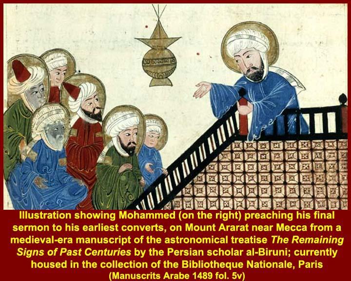http://www.mmdtkw.org/CRUS0125-Mohammed-AlBiruni1Paris.jpg