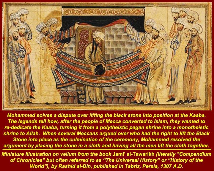 http://www.mmdtkw.org/CRUS0127-MohammedStone.jpg
