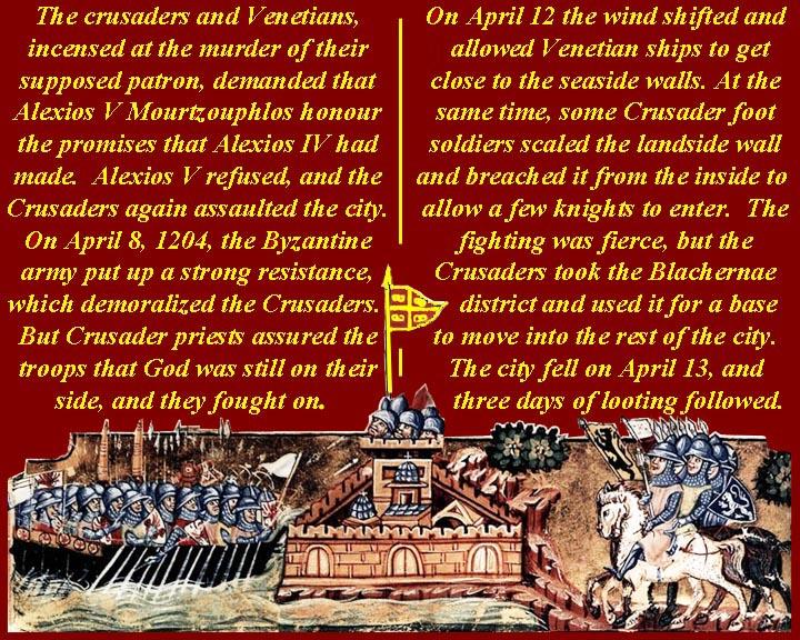 http://www.mmdtkw.org/CRUS0720-ByzantiumFalls.jpg