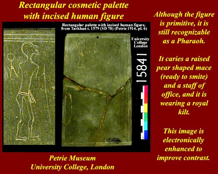 http://www.mmdtkw.org/EGtkw0202IncisedCosmetic Palette.jpg