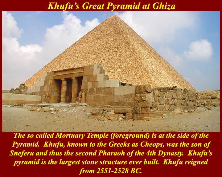http://www.mmdtkw.org/EGtkw0216KhufuPyramid2.jpg