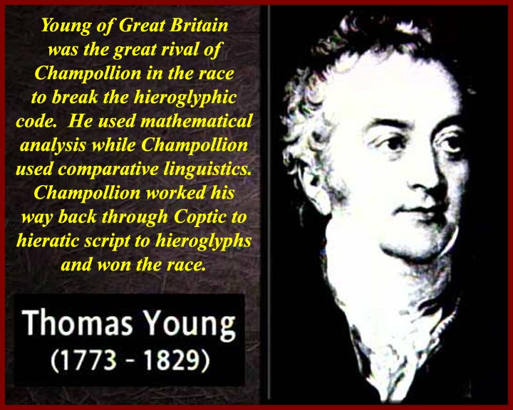 http://www.mmdtkw.org/EGtkw0307ThomasYoung.jpg