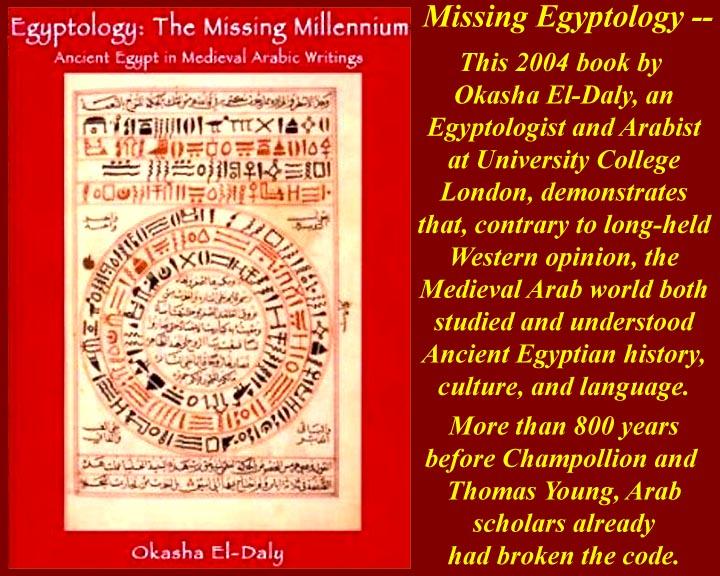 Coptic (ⲘⲉⲧⲢⲉⲙ̀ⲛⲭⲏⲙⲓ)