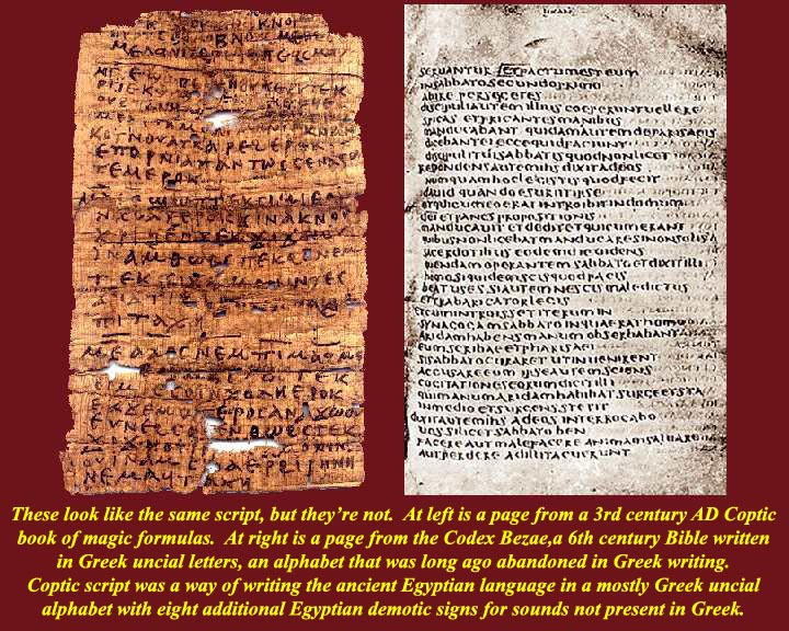 ancient greek writing system Writing systems, transliteration and decipherment chinese is the only ancient writing system in current use  the evolution of greek writing greek developed from.