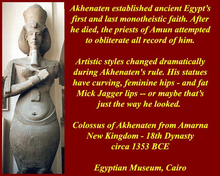 Akhenaten poem
