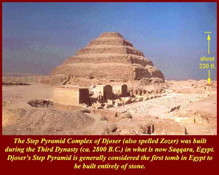 http://www.mmdtkw.org/EGtkw0604dDjoserStepPyramid.jpg
