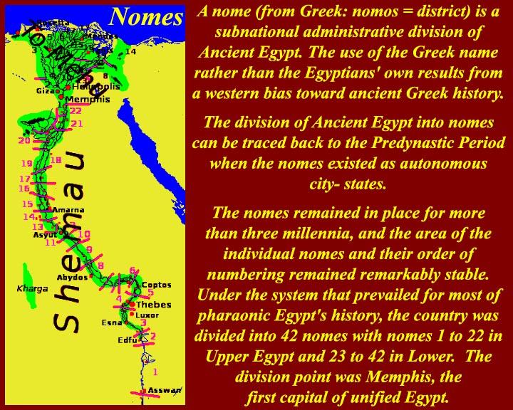 http://www.mmdtkw.org/EGtkw0904aNomesEgypt.jpg