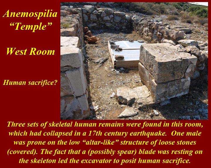 http://www.mmdtkw.org/Gr0247Anemospilia-sacrafice.jpg