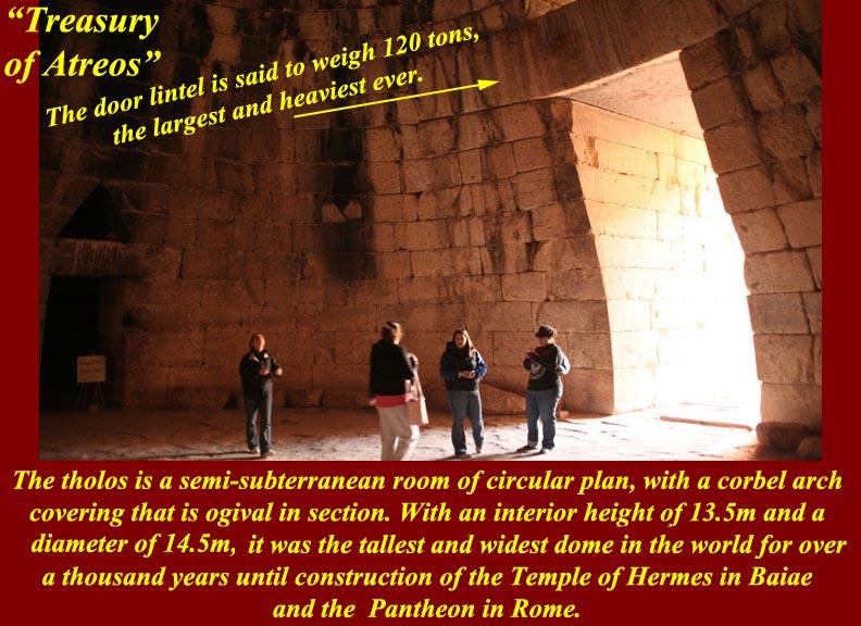 http://www.mmdtkw.org/Gr0343Mycenae-Treasury of                 Atreos3.jpg