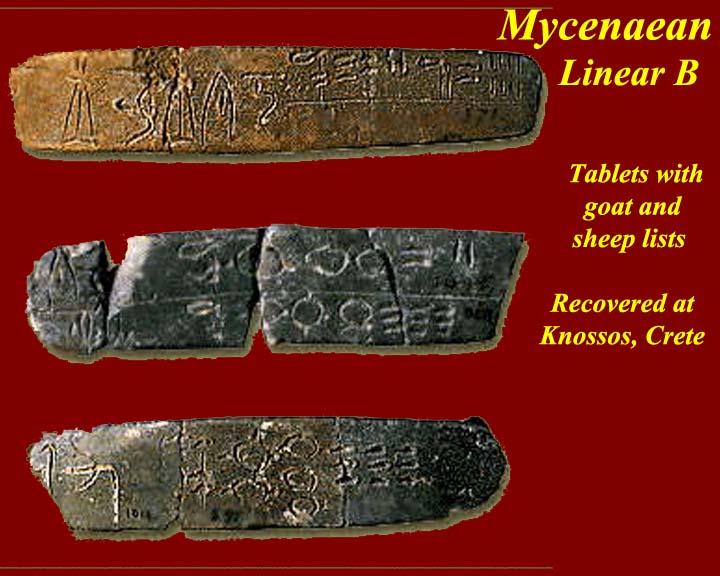 http://www.mmdtkw.org/Gr0365Mycenaean-LinearB-Knossos.jpg