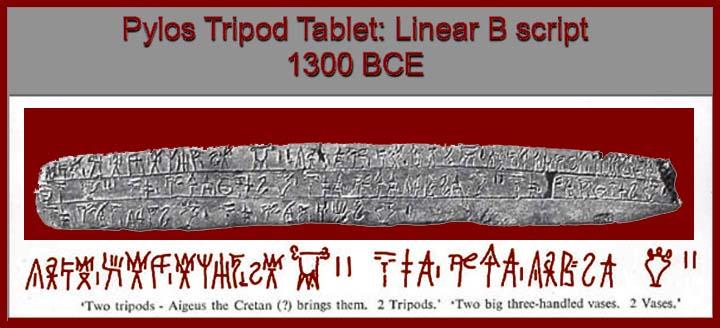 http://www.mmdtkw.org/Gr0366PylosTripodTablet-LinearB.jpg