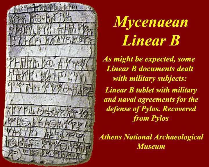 http:www.mmdtkw.org/Gr0369Mycenae-LinearB-Pylos.jpg