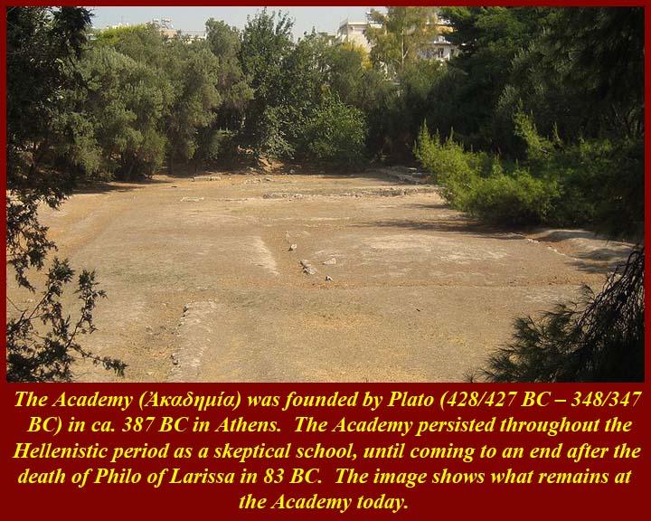 http://www.mmdtkw.org/Gr1728PlatoAcademy-ArchaeoSite.jpg