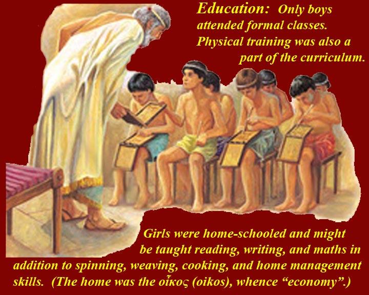 http://www.mmdtkw.org/Gr1810EducationBoysSchool.jpg