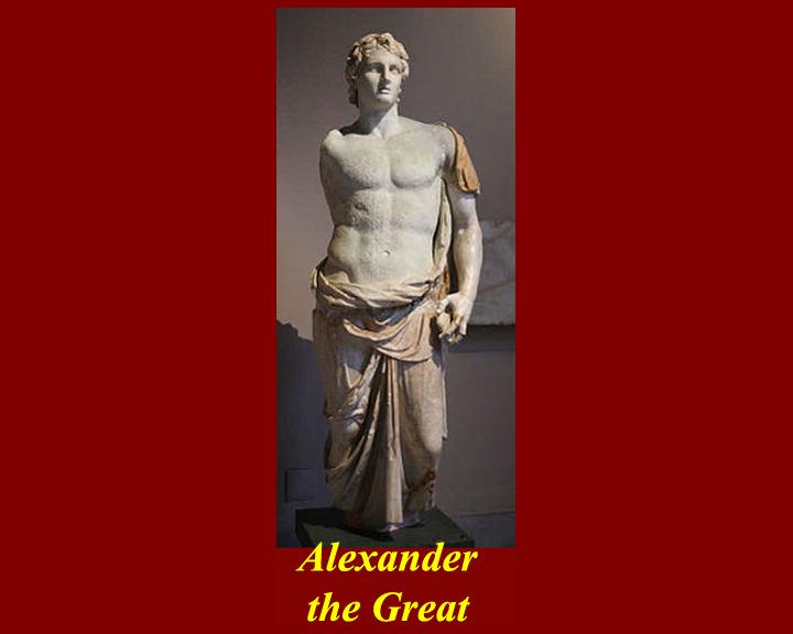 http://www.mmdtkw.org/Gr1927Alexander                     Statue.jpg