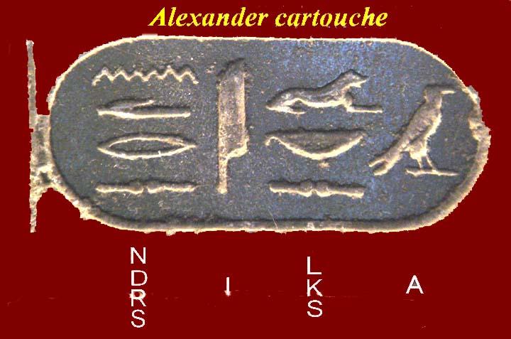 http://www.mmdtkw.org/Gr1940AlexanderHieroglyphs.jpg