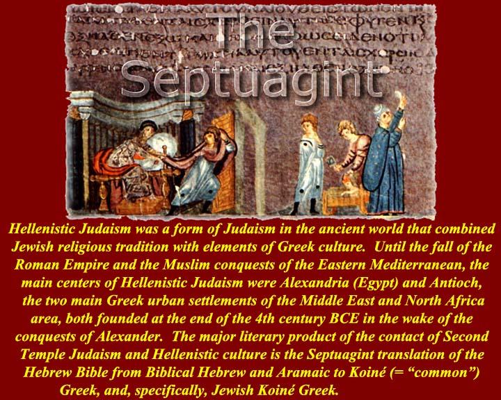 http://www.mmdtkw.org/Gr2019HellenismJudaismSeptuagint.jpg