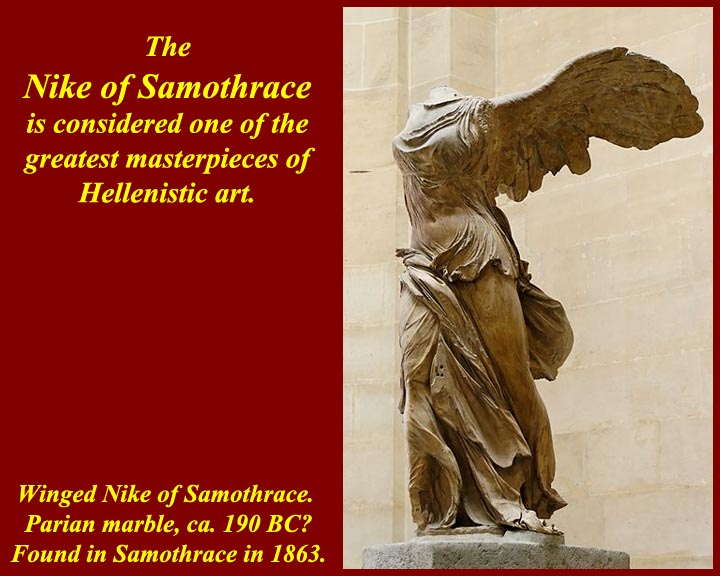 http://www.mmdtkw.org/Gr2028Nike_of_Samothrake_Louvre.jpg