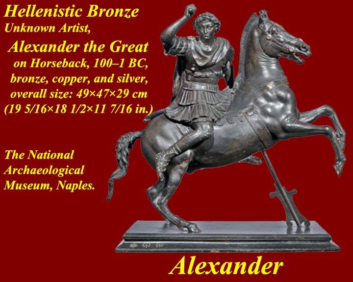 http://www.mmdtkw.org/Gr2031AlexanderEquestrian.jpg