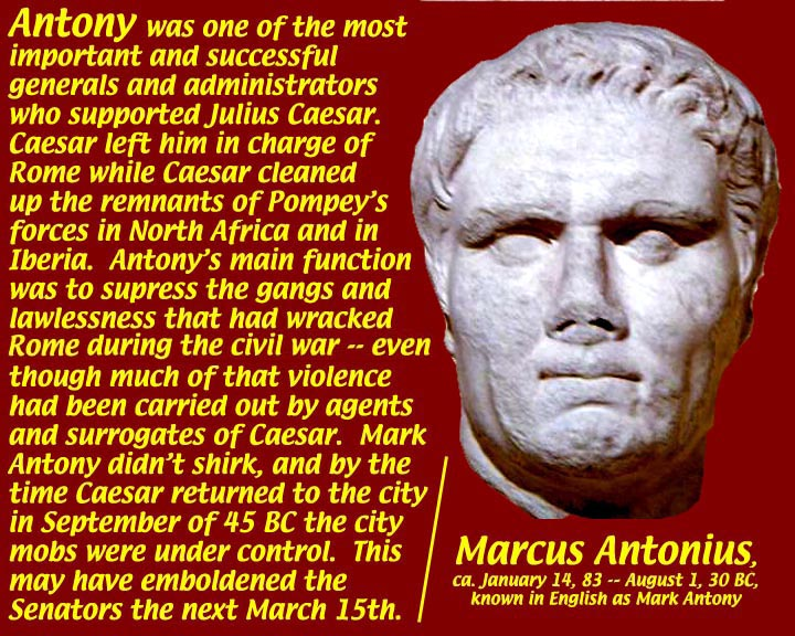 mark antony vs brutus speech essay